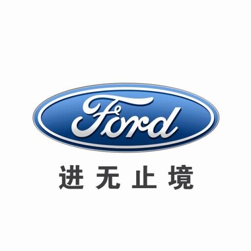 长安福特logo高清图片