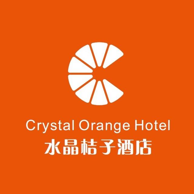 橘子创意平面设计log