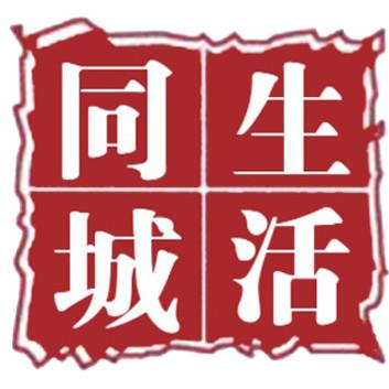 微信号:tongchengshenghuobao