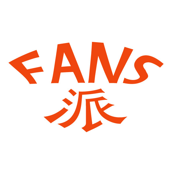 fans派头像