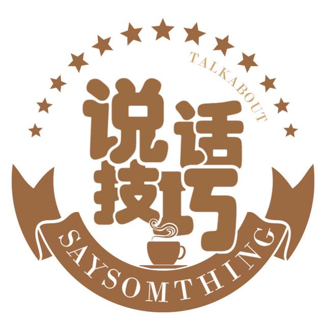 说话可爱logo