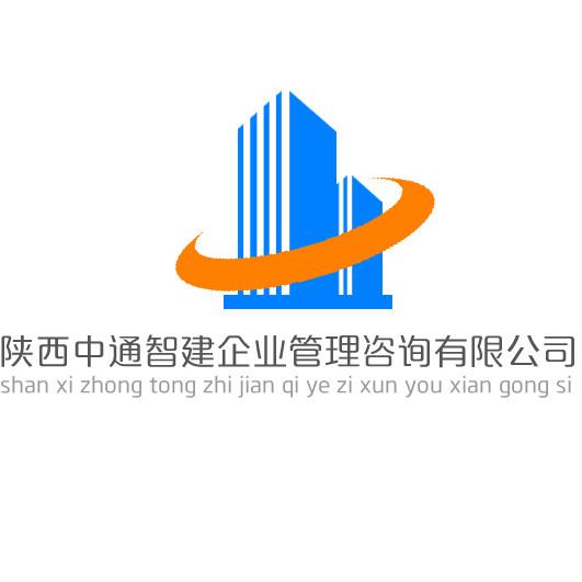 logo logo 标志 设计 图标 531_531