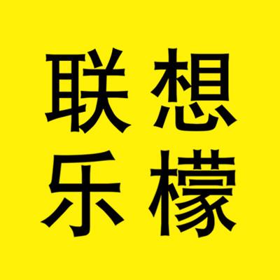 「开业大吉活动」赢m码中奖名单公布