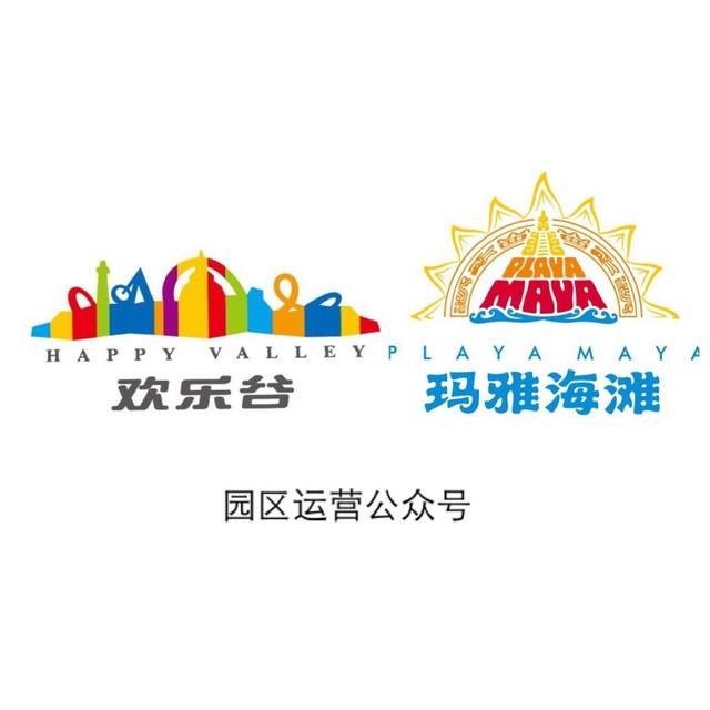 海滩风景logo
