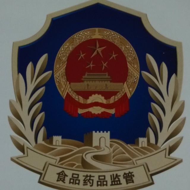 大宁县食品药品监督管理头像