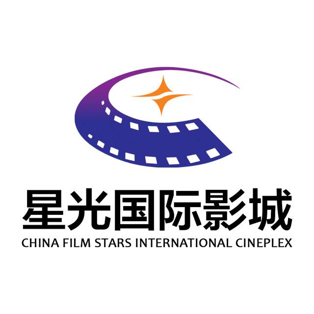 江阴星光国际影�_江阴星光国际影城头像
