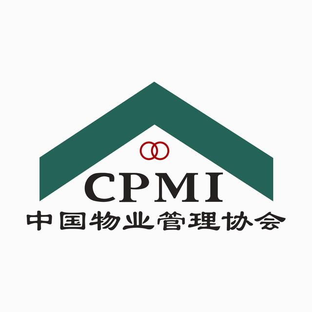 中国物业管理协会头像