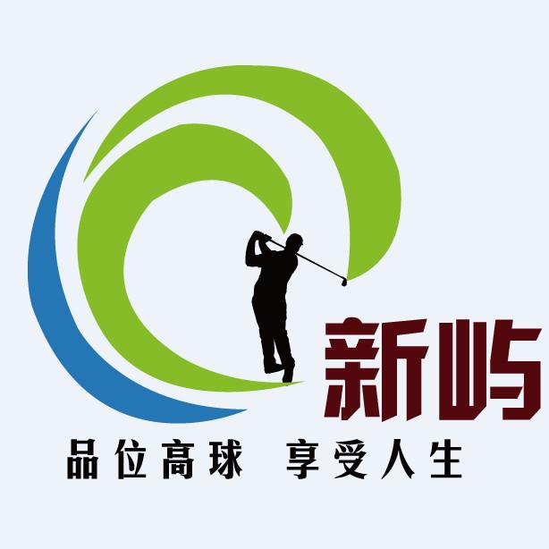 海逸半岛logo