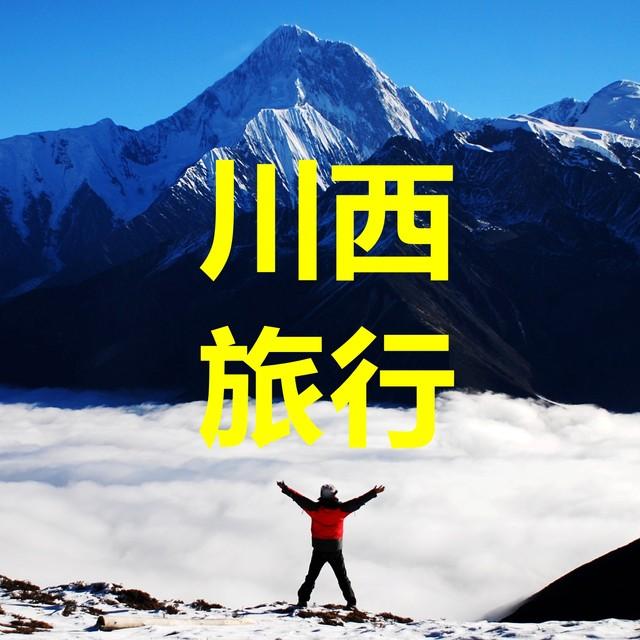 北京pk10怎么玩能赢:树风景文字微信头像
