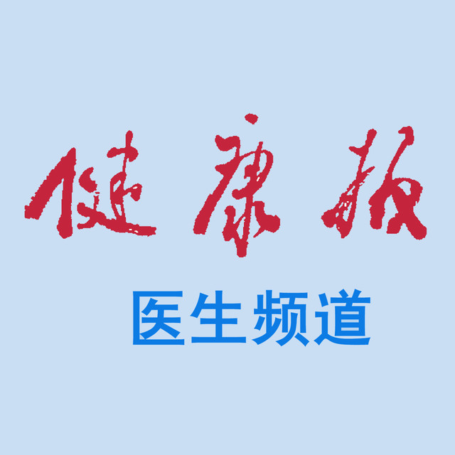 微信号:jiankangbaoyoung