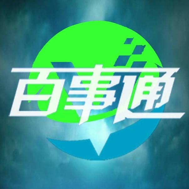 微信便民平台图片素材