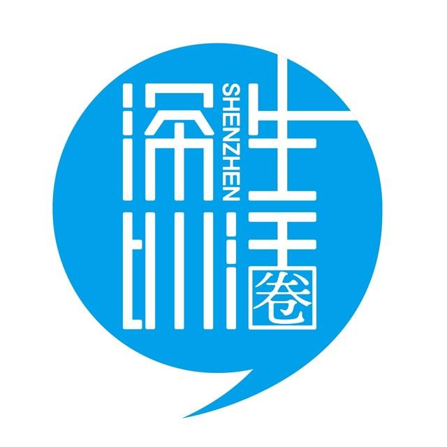 深圳标志风景图片