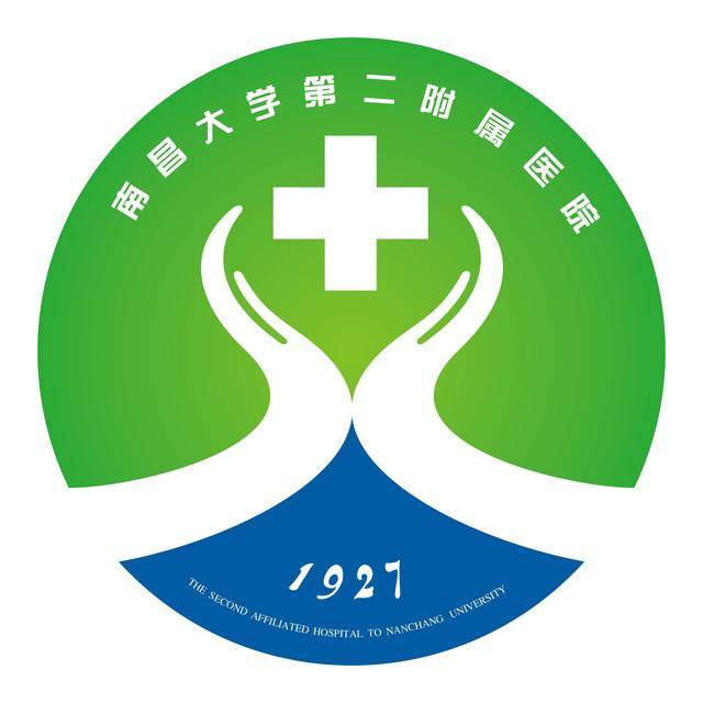 郑州大学附属第一医院矢量图