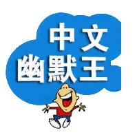 微信号:ldxiaohuawang