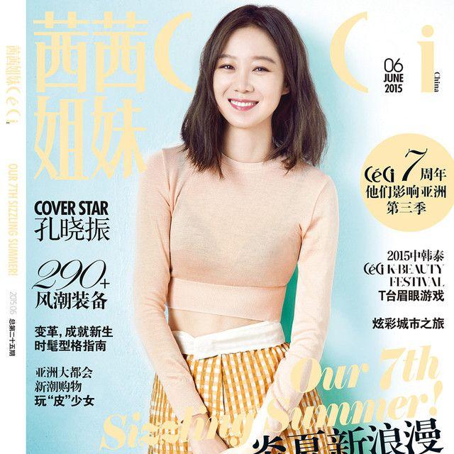 作为第一本进入中国的韩系流行时尚风格杂志,《céci 姐妹》以最活泼