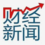 财经资讯图标_今天财经消息今日财经新闻头条万隆visa广场