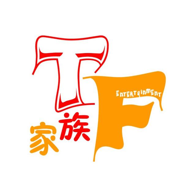 tf家族资讯台头像