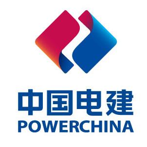 中国水利水电第五工程局实业总公司头像