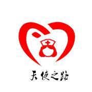 护士职业资格�y.i_【angel快讯】演唱会与护士节更搭哟