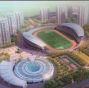 德清县体育中心
