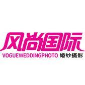 襄阳风尚国际婚纱摄影头像