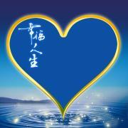 xianchangxingaizhibo_微信号:xingaizs