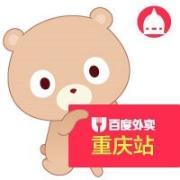 百度外卖#羊肉v羊肉之那年那味_百度外卖重庆站-爱微帮美食美食汆天下面图片