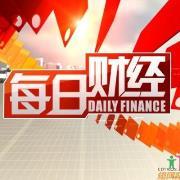 最新股市资讯_股票资讯内参头像
