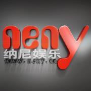 纳尼娱乐发行成绩 《宫藏挚爱》荣登腾讯电影热播榜