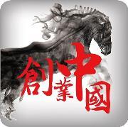 创业中国的头像
